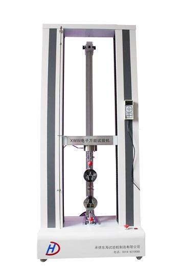 xww电子万能试验机