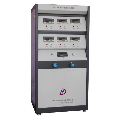 6路静液压试验机